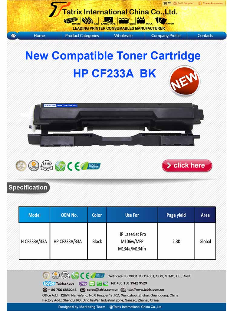 New Compatible Toner Cartridge HP CF233A   BK
